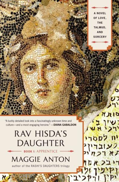 Rav Hisda's Daughter: Apprentice: A Novel of Love, the Talmud, and Sorcery (Paperback)