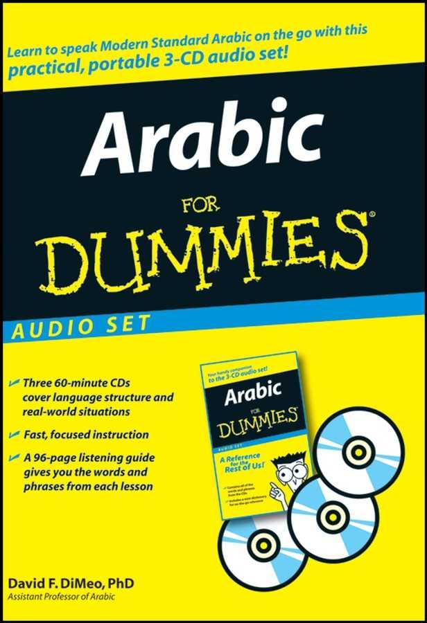 Arabic for Dummies (CD-Audio)