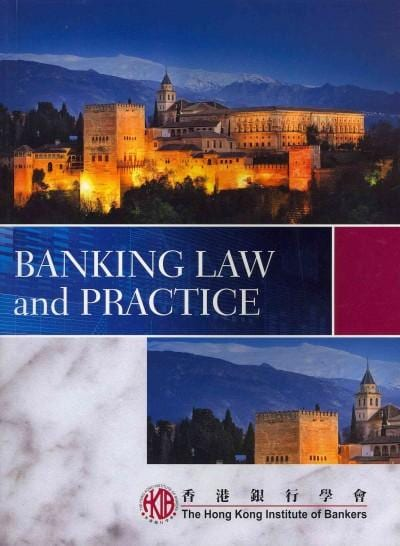 Banking Law and Practice (Paperback)