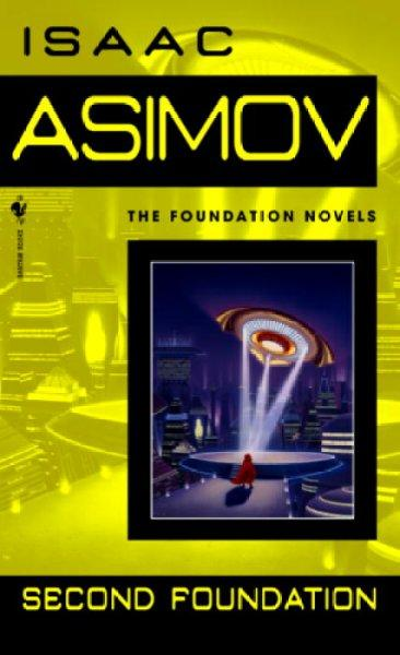 Second Foundation (Paperback)