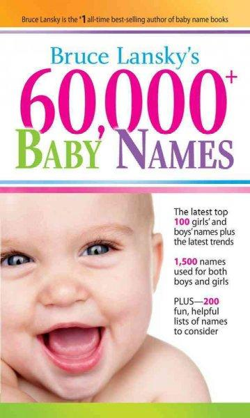 60,000+ Baby Names (Paperback)
