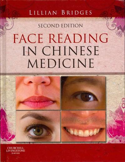 Face Reading in Chinese Medicine (Hardcover)