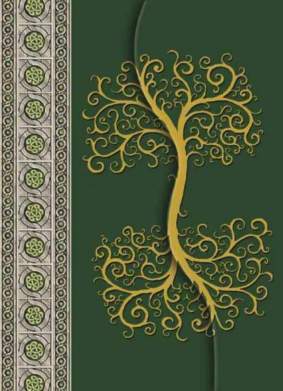 Celtic Tree / Albero Celtico (Notebook / blank book)