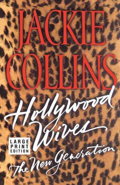 Hollywood Wives (Paperback)