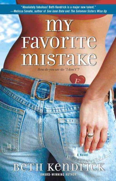 My Favorite Mistake (Paperback)