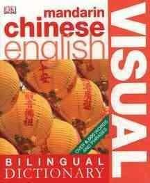 Dk Bilingual Visual Dictionary Mandarin Chinese-english (Paperback)