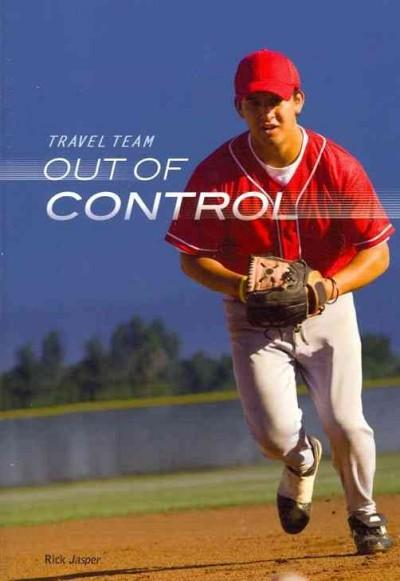 Out Of Control (Paperback)