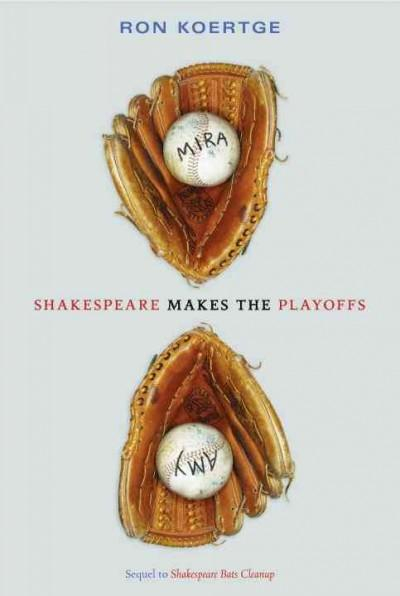 Shakespeare Makes the Playoffs (Paperback)