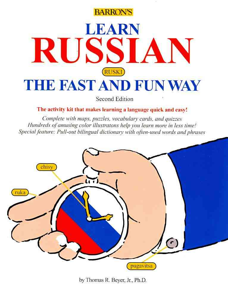 Learn Russian the Fast and Fun Way (Paperback)