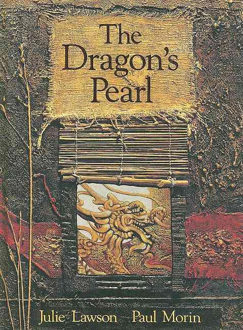 Dragon's Pearl (Hardcover)