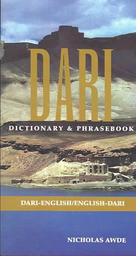 Dari: Dari-English English-Dari Dictionary & Phrasebook (Paperback)