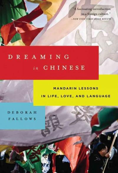 Dreaming in Chinese: Mandarin Lessons in Life, Love, and Language (Paperback)