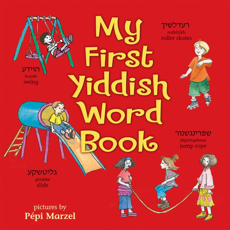 My First Yiddish Word Book (Hardcover) - Thumbnail 0