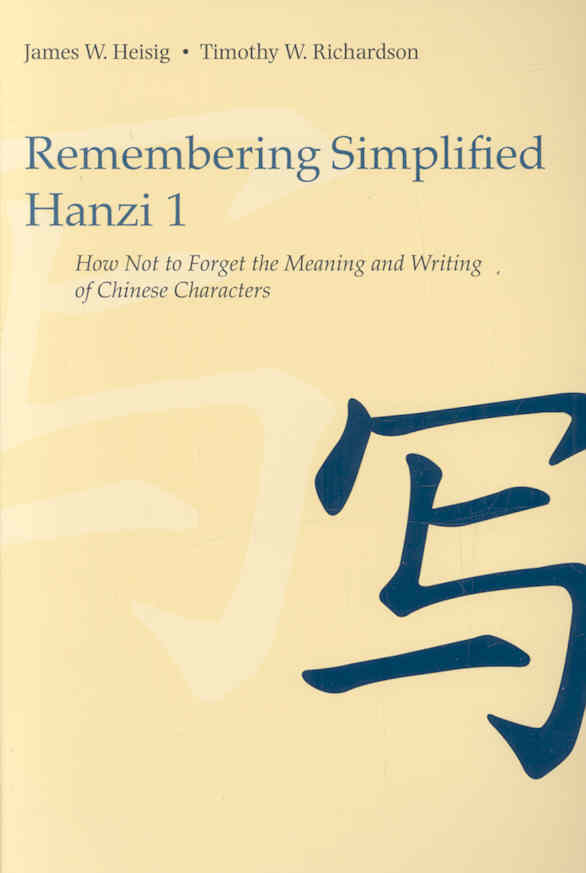 Remembering Simplified Hanzi: Book 1, How Not to Forget the Meaning and Writing of Chinese Characters (Paperback)