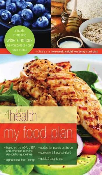 My Food Plan (Paperback)