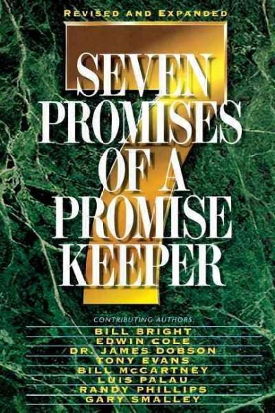 Seven Promises of a Promise Keeper (Paperback)