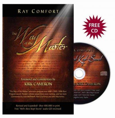 The Way of the Master (Paperback)