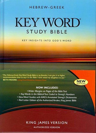 Hebrew-Greek Key Word Study Bible: King James Version, Wider Margins (Hardcover)