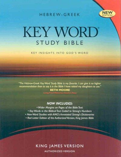 Hebrew-Greek Key Word Study Bible: King James Version, Bonded Burgundy (Paperback)
