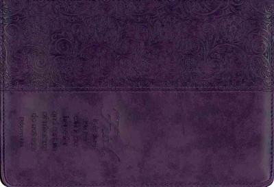 Bible Cover - Faith - Purple Luxleather - Large (General merchandise)