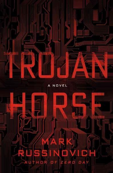 Trojan Horse (Hardcover)