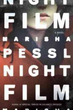 Night Film (Hardcover)