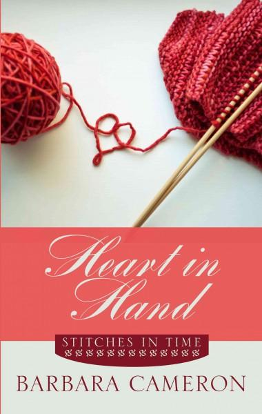 Heart in Hand (Hardcover)