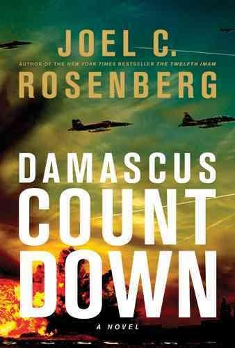 Damascus Countdown (Hardcover)