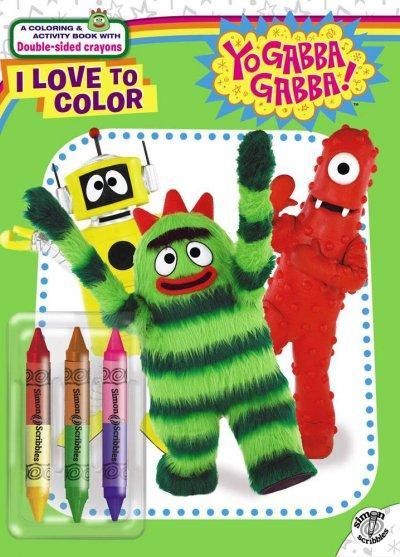 I Love to Color (Paperback)
