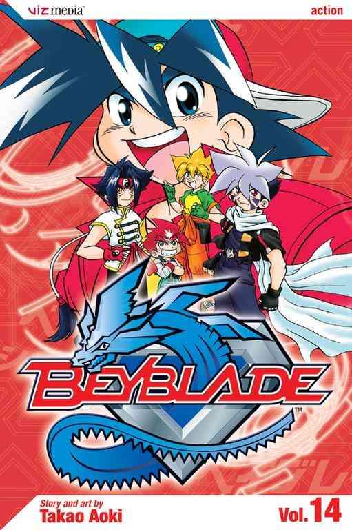 Beyblade 14 (Paperback)