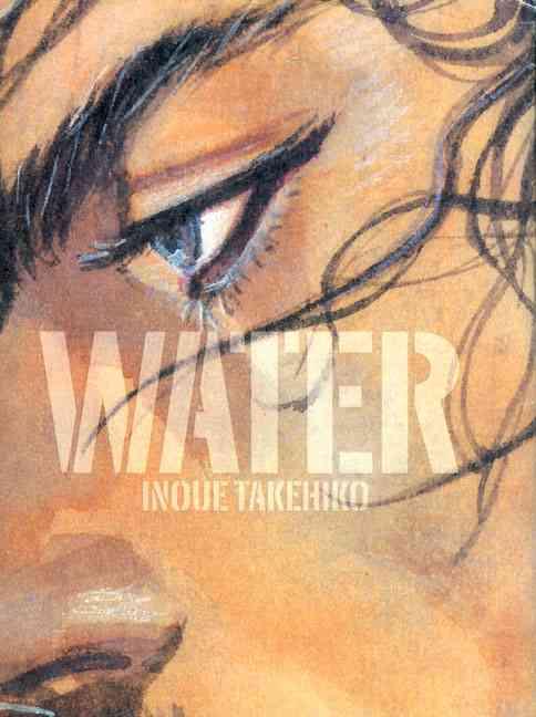 Water (Paperback)