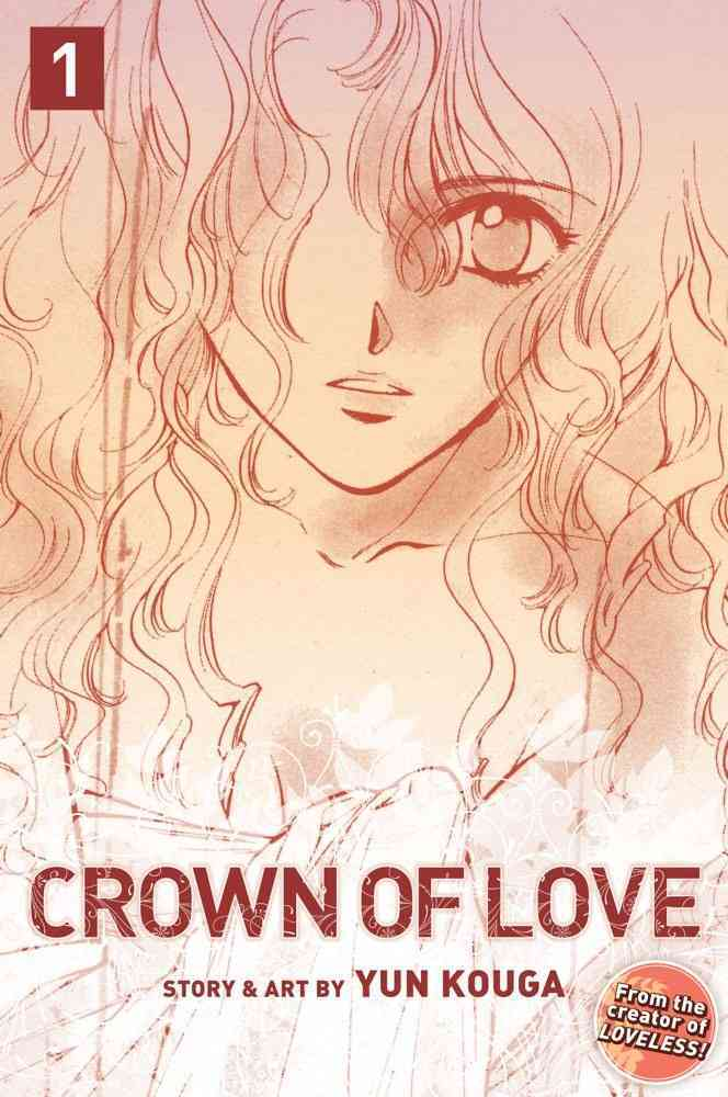 Crown of Love 1 (Paperback) - Thumbnail 0