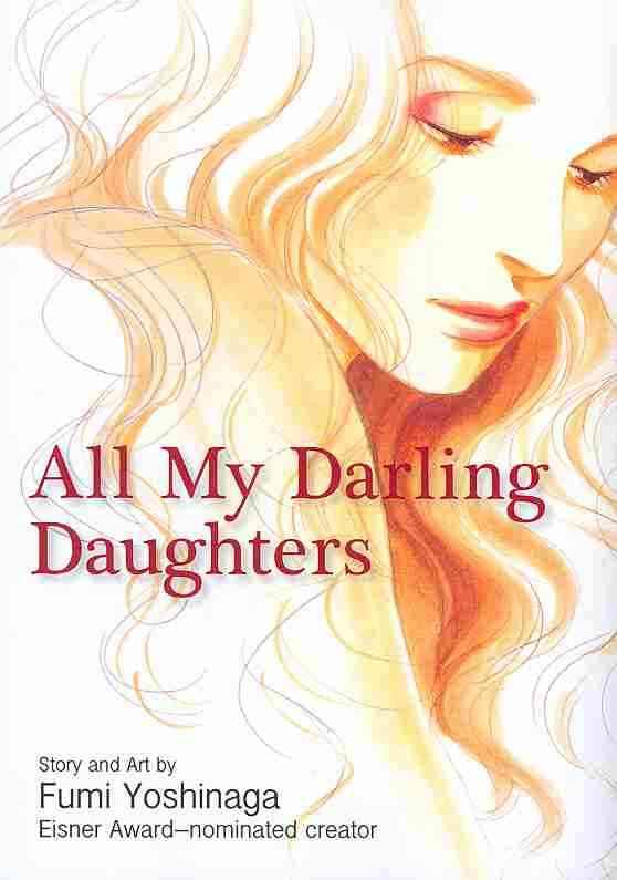 All My Darling Daughters (Paperback)