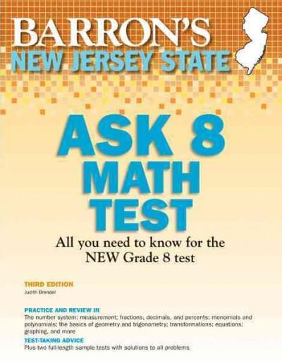 New Jersey Ask8 Math Test (Paperback)