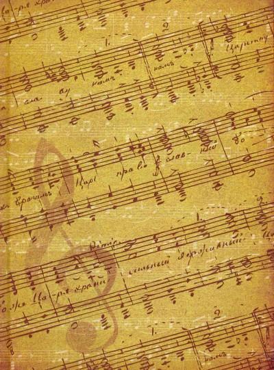 Music Journal (Notebook / blank book)