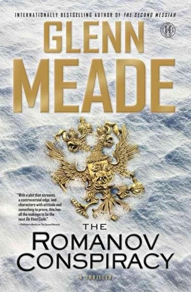 The Romanov Conspiracy (Hardcover)