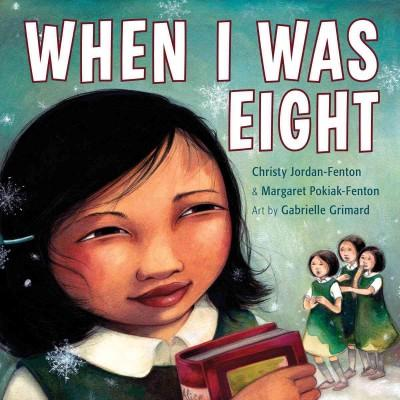 When I Was Eight (Paperback)