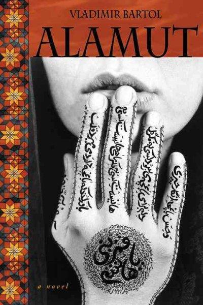 Alamut (Paperback)