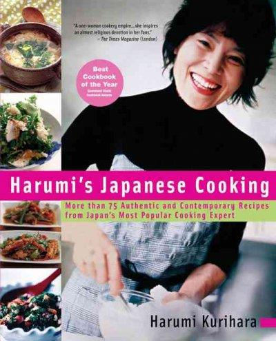 Harumi's Japanese Cooking (Hardcover)