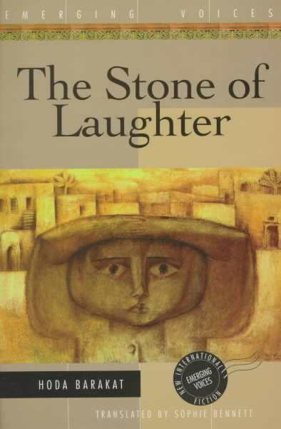 The Stone of Laughter: A Novel (Paperback)