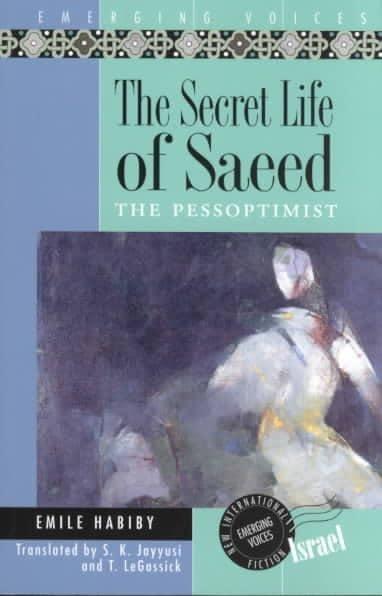 The Secret Life of Saeed: The Pessoptimist (Paperback)