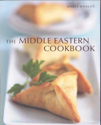 Middle Eastern Cookbook (Paperback)