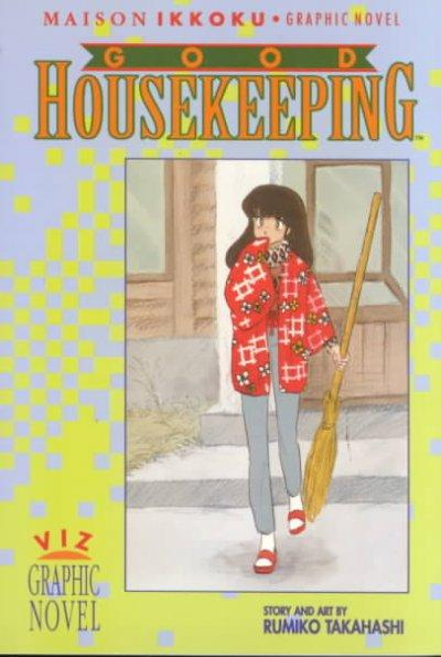 Maison Ikkoku 4: Good Housekeeping (Paperback)