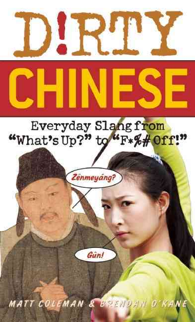 Dirty Chinese: Everyday Slang from What's Up to F*%# Off (Paperback)