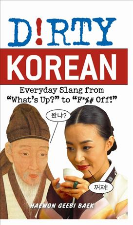 "Dirty Korean: Everyday Slang from ""What's Up?"" to ""F*%# Off!"" (Paperback)"