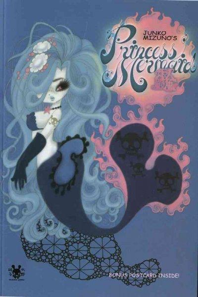 Junko Mizuno's Princess Mermaid (Paperback)