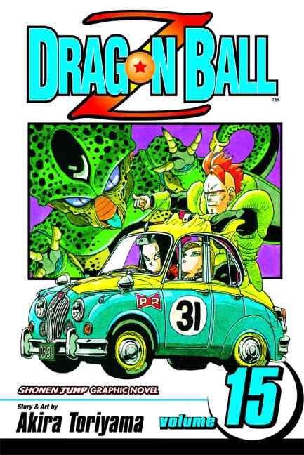 Dragon Ball Z 15 (Paperback)