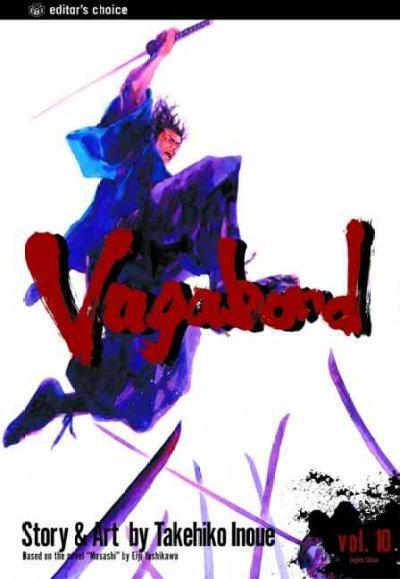 Vagabond 10 (Paperback)