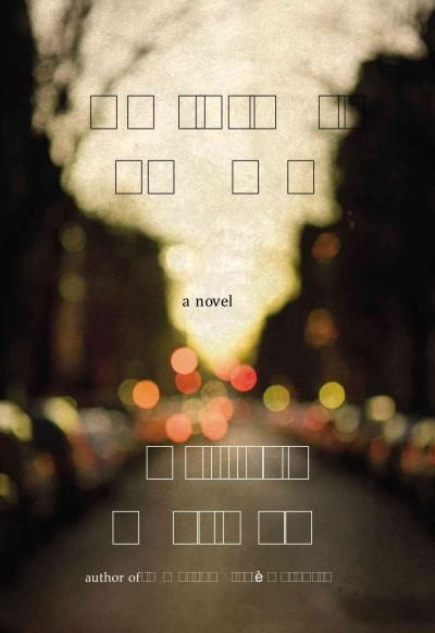 The Street Sweeper (Hardcover)