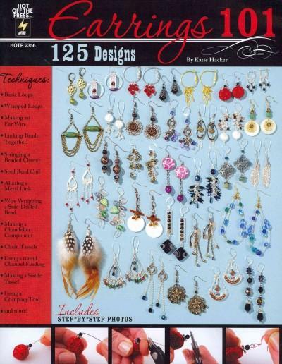 Earrings 101 (Paperback)